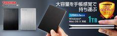 東芝 USB3.0ポータブルHDD CANVIO SLIM -  厚さわずか12.5mmの超薄型デザインとアルミボディを採用 高速USB3.0インターフェイス搭載外付けポータ...