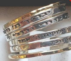 Ring Personalized stackable rings , silver rings , hebrew blessing ring , ring for woman