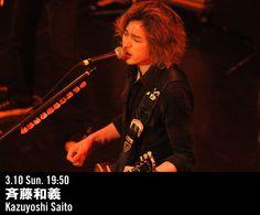斉藤和義 / Kazuyoshi Saito   NO NUKES 2013   フォトレポート   RO69(アールオーロック) - ロッキング・オンの音楽情報サイト