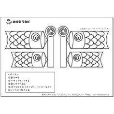 japanese language coloring pages - photo#43