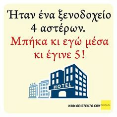 Funny Images, Funny Pictures, Bright Side Of Life, Funny Greek, Funny Statuses, Greek Quotes, Have Some Fun, Teenager Posts, Wise Words