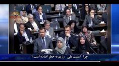 چرا امنيت ملى رژيم به خطر افتاده گزارش خبرى - سيماى آزادى– 23 مهر 1393 ====== Mojahedin – Iran – Resistance – Simay  Azadi - مجاهدين – ايران – مقاومت – سيماى آزادى