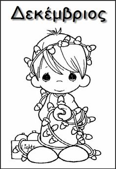 Precious Moments Coloring Pages. Welcome to the precious moments coloring pages! By the way, do you know what the precious moments coloring pages are? Angel Coloring Pages, Cute Coloring Pages, Disney Coloring Pages, Coloring Pages To Print, Adult Coloring Pages, Coloring Pages For Kids, Coloring Books, Kids Coloring, Free Coloring