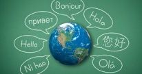 Translation Services - We offer professionally certified translations in over 100 languages, 24/7, worldwide! Whether you need translated medical reports, legal documents, school records, or whatever it may be, GMD has got you covered! For more Information visit http://gmdlinguistics.com/services/translations/
