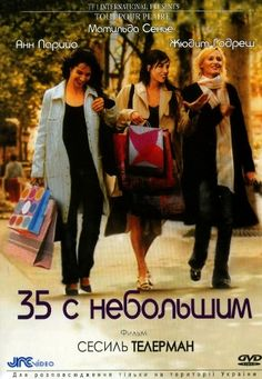 Watch Free Thirty-Five Something : Full Length Movies Three Women In Their Late Thirties, One With Marital Problems, One Trying To Be Perfect,. Iconic Movies, Hd Movies, Movies To Watch, Movies And Tv Shows, Movie Tv, Mathilde Seigner, Happy Mom, Film Books, Streaming Movies