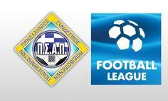 Ο ΠΣΑΠ ζήτησε να μην ορισθούν παιχνίδια και διαιτητές στη Football League > http://arenafm.gr/?p=298439