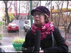 Лия Ахеджакова: ..это издевательство над людьми