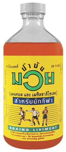 Olio Thai Namman Muay 450ml