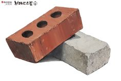 [기초디자인] 주제- 벽돌 브레인스톰 안산입시미술학원 www.facebook.com/ansanbrainstorm/ blog.naver.com/yjkimlee7374
