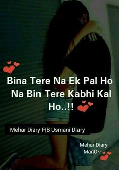 Love Song Quotes, Couples Quotes Love, Love Husband Quotes, Love Songs Lyrics, Love Quotes In Hindi, Song Lyric Quotes, Cute Love Quotes, Love Quotes For Him, Crush Quotes