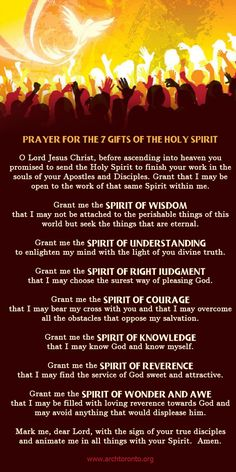 ✞Prayer for the Seven Gifts of the Holy Spirit✞