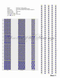 """""""Пэчворк из ромбов"""" схема для вязания бисерного жгута на 20 бисерин :: УЮТная жизнь - блог о рукоделии и не только"""