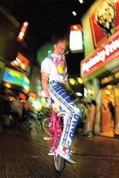 Martin Aparijo / Backyard in Japan - GT freestyle tour 1987
