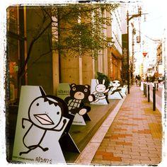 Aranzi Aronzo @Osaka
