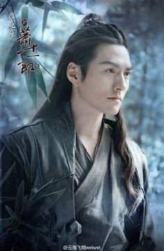 New Xiao Shiyi Lang 《新蕭十一郎》 - Yan YiKuan, Gan Ting Ting, Zhu Yi Long - Page 2