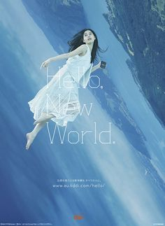 Hello,New World. / au