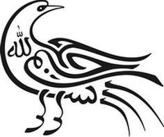 hat sanatı Glue Art, Different Forms Of Art, Free Hand Drawing, Bonsai Art, Islamic Art Calligraphy, Caligraphy, Feather Art, Pebble Painting, Painting Art