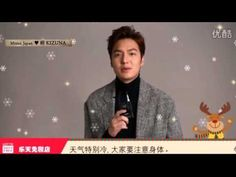 Lotte Duty Free  Merry Christmas message 이민호/イ・ミンホ/Lee Min Ho/李 敏鎬 20151224