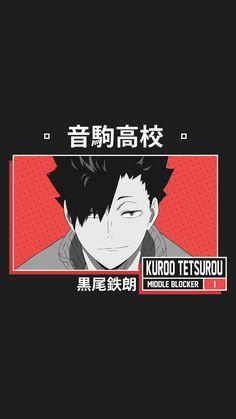 Kuroo Tetsurou Aesthetic - Nekoma - Haikyuu Wallpaper
