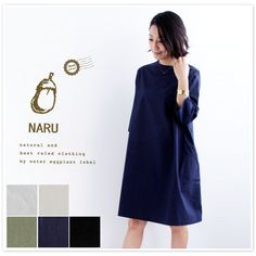 【NARU ナル】コットン タイプライタークロス 7分袖 Aライン ワンピース (624811)
