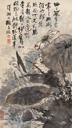 清-石涛-荷花 | 출처: China Online Museum - Chinese Art Galleries