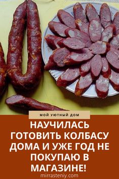I Have Learned To Prepare A Sausage Of A House And Already A Year I Do Not Buy To The Store Chicken Recipes Italianchickenrecipesbrownsugar - Diy Crafts Zesty Italian Chicken, Italian Chicken Dishes, Homemade Sausage Recipes, Chicken Ham, B Food, Roasted Meat, Russian Recipes, Smoking Meat, Best Dishes