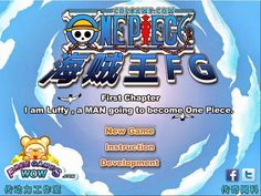 One Piece Gallant Fighter [Flash Game for PC] - One-Piece Games | Android, PS, PC, Online