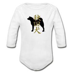 Maria Uusivirta Design   Akita inu and kanji - Organic Long Sleeve Baby Bodysuit  #akitainu #akitakanji #akita #akitadog #japaneseakita #clothing #shirts #akitagifts #hachiko Hachiko, Inu, Long Sleeve Bodysuit, Akita, Simple Dresses, Baby Bodysuit, Timeless Design, Simple Designs, Fabric Weights