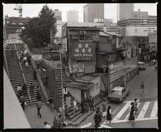 Retro Pictures, Antique Pictures, Old Pictures, Old Photos, Vintage Photos, Japanese Landscape, Urban Landscape, Tokyo City, Go To Japan