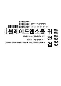 t212_KUb_제아문_w12_01a