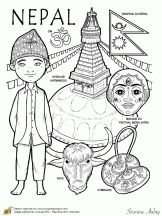 Nepal paper doll to color Colouring Pages, Adult Coloring Pages, Coloring Books, Paper Doll Costume, Paper Dolls, Nepal Art, Costumes Around The World, World Crafts, World Geography