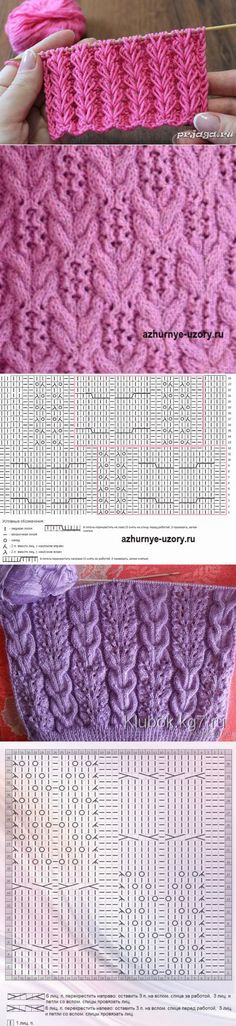 Bolas favoritas (mucho sobre tejer y para tejer) - Спицами Knitting Machine Patterns, Knitting Stiches, Lace Knitting, Knit Crochet, Irish Crochet Patterns, Knit Patterns, Stitch Patterns, Knitting For Kids, Knitting Projects
