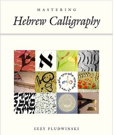 Make your own Jewish art with this how-to for mastering Hebrew Calligraphy.