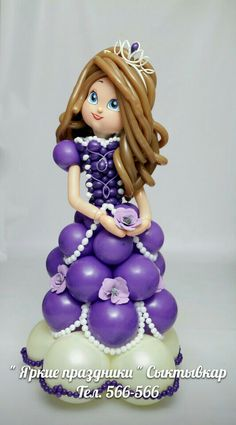 Princess Sofia the First Balloon Face, Balloon Toys, Balloon Crafts, One Balloon, Balloon Columns, Balloon Arrangements, Balloon Centerpieces, Balloon Decorations, Birthday Party Decorations