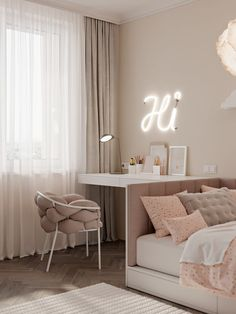 Mocco stylish Apartment design bedroom girls // cgi visualization from Artist Ivanna Pavlus, hilight. Rendering done in Autodesk Max, Corona Renderer, Autodesk Revit Girl Bedroom Designs, Room Ideas Bedroom, Small Room Bedroom, Home Decor Bedroom, Bedroom Girls, Design Bedroom, Master Bedroom, Master Suite, Bedroom Furniture
