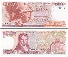 Εικόνα - 1978 - 100 δραχμές  (Χαρτονομίσματα (δρχ))