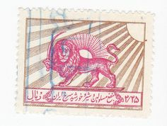 1950s Iran Postage Tax Stamp Lion and Sun by onetime on Etsy, $1.00