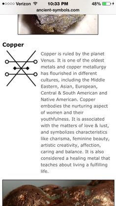 Alchemy symbol for copper, first piece definitely