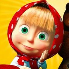 маша и медведь Masha Et Mishka, Bear Meme, Marsha And The Bear, Creepy, Tangled, Disney Characters, Fictional Characters, Disney Princess, Cartoons
