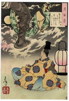 I listen to the sound of the cloth being pounded/ as the moon shines serenely/ and believe that there is someone else/ who has not yet gone to sleep - Tsunenobu, (Jan One hundred aspects of the moon by Tsukioka Yoshitoshi Art Gallery, Artist Gallery, Chinese History, Japanese Woodblock Printing, Art, Ukiyoe, Japanese Vintage Art, Popular Art, Prints