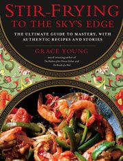 Buy the Stir-Frying to the Sky's Edge cookbook