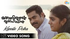 Top 10 Malayalam Song of the Week – July 14th, 2017