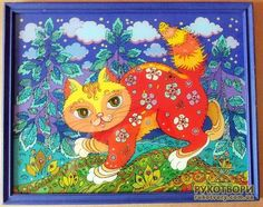 """""""By Valentina Matvienko"""" This lovely cat looks to be in a slightly indian art style, but with some extra cuteness. Bright colours and nature interwoven, I <3 it."""