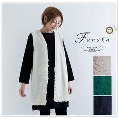 【Fanaka ファナカ】 レース モチーフ パッチワーク ニット ベスト ジレ (62-2542-303)