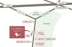 Bird cafe Goods Marche Kichijoji map