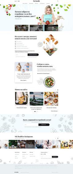 Best Restaurant Websites, Restaurant Website Design, Restaurant Website Templates, Free Website Templates, Website Design Company, Ui Design Mobile, Coffee Restaurants, Web Design, Landing Page Design