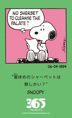 'No Sherbet to cleanse the Palate?', Snoopy