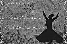 Sufi Quotes, Urdu Quotes, Poetry Quotes, Islamic Quotes, Qoutes, Urdu Thoughts, Deep Thoughts, Poetry Lines, Punjabi Poetry
