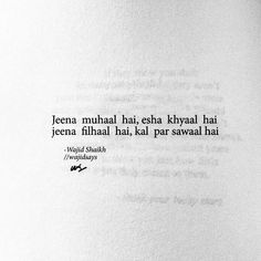 Jeena muhaal hai, esha khyaal hai jeena filhaal hai, kal par sawaal hai Beautifully penned by wajid shaikh Best Lyrics Quotes, Poet Quotes, Shyari Quotes, True Quotes, Words Quotes, Taunting Quotes, Romantic Quotes For Her, Believe In God Quotes, Quotes For Book Lovers