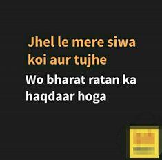 Desi though Friendship Tattoos, Teenager Quotes, Urdu Quotes, Koi, Attitude, Haha, Words, Memes, Funny